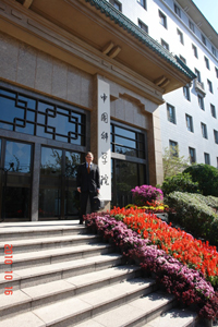 Prof. Kasabov at the Chinese Academic of Sciences (CAS)